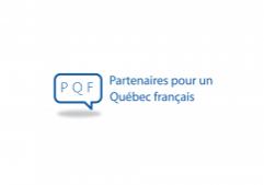 logo_pqf